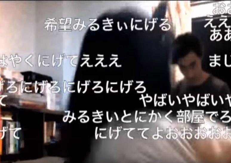 【ニコ生】心霊現象・心霊映像まとめ